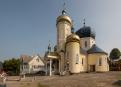 Ukrajina Polonina Boržava
